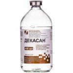 Декасан раствор 2 мг/мл по 400 мл в бутыл.
