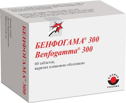 Бенфогамма 300 таблетки, п/плен. обол. по 300 мг №60 (10х6)