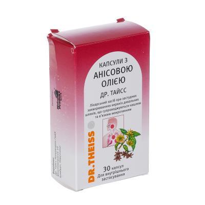 Капсулы с анисовым маслом Др Тайсс капсулы по 100 мг №30 (10х3)