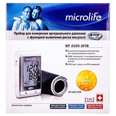 ТОНОМЕТР Microlife ВР A 200 Afib автоматический голосовой с адаптер.
