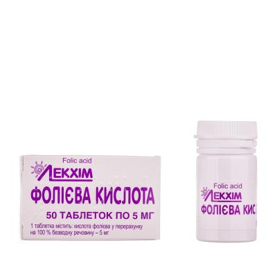 Фолиевая кислота таблетки по 5 мг №50 в конт.