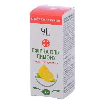 911 масло эфирное Лимон по 10 мл во флак.