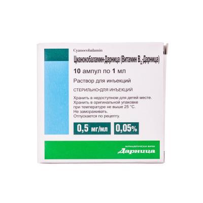 Цианокобаламин-Дарница раствор д/ин. 0.5 мг/мл по 1 мл №10 в амп.