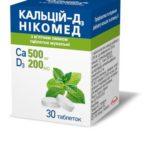 Кальций-Д3 Никомед с мят вкусом таблетки жев. №30 во флак.