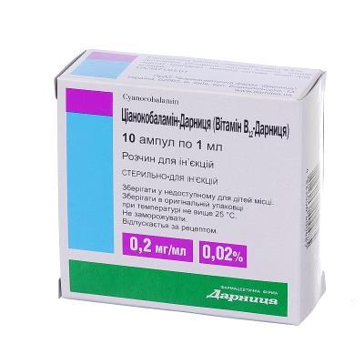 Цианокобаламин-Дарница раствор д/ин. 0.2 мг/мл по 1 мл №10 в амп.
