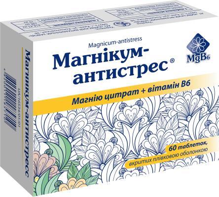 Магникум-Антистресс таблетки, п/плен. обол. №60 (10х6)