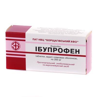 Ибупрофен таблетки, п/плен. обол. по 200 мг №50