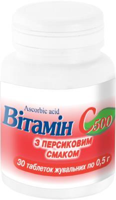 Витамин С 500 таблетки д/жев. со вкус. персик. по 0.5 г №30 (10х3)