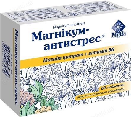 Магникум-Антистресс таблетки, п/плен. обол. №60 (12х5)