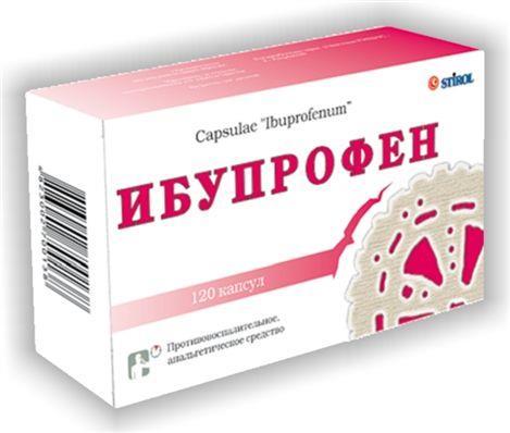 Ибупрофен капсулы по 0.3 г №120 (12х10)