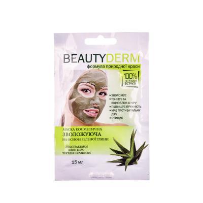 BEAUTY DERM маска д/лица увлажняющая зеленая глина по 15 мл в пак.