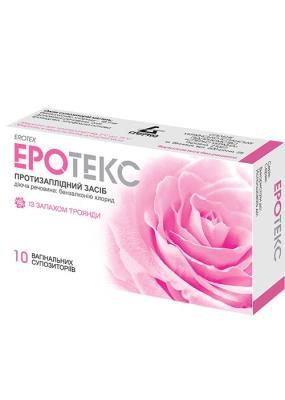 Эротекс суппозитории вагин. с запах. розы по 18.9 мг №10 (5х2)