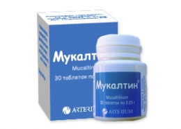 Мукалтин таблетки по 50 мг №30 в конт.