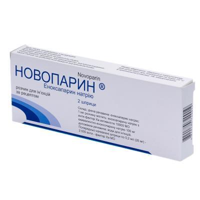 Новопарин раствор д/ин. 100 мг/мл (20 мг) по 0.2 мл №2 в шпр.