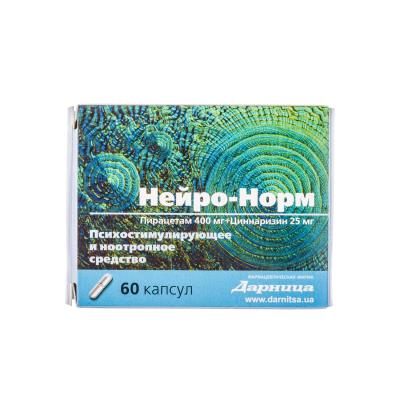 Нейро-норм капсулы №60 (10х6)