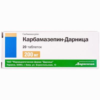 Карбамазепин-Дарница таблетки по 200 мг №20 (10х2)