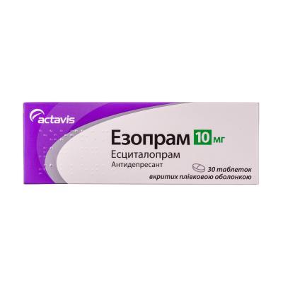 Эзопрам таблетки, п/плен. обол. по 10 мг №30 (10х3)