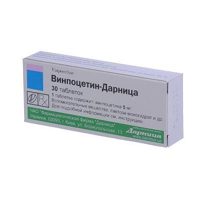 Винпоцетин-Дарница таблетки по 5 мг №30 (10х3)