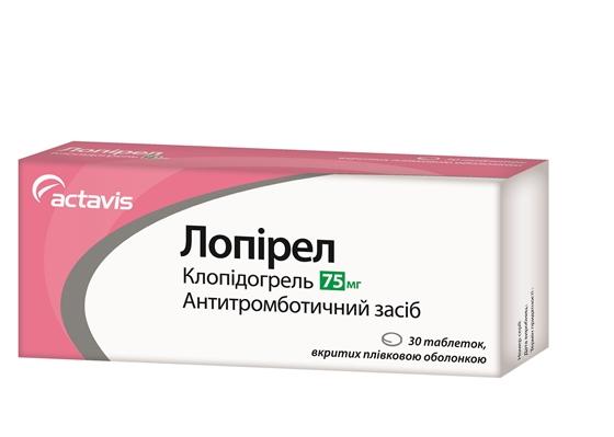 Лопирел таблетки, п/плен. обол. по 75 мг №30 (10х3)