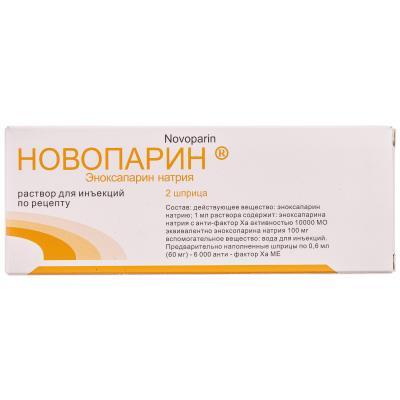 Новопарин раствор д/ин. 100 мг/мл (60 мг) по 0.6 мл №2 в шпр.