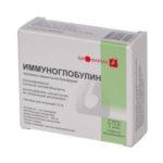 Иммуноглобулин человека нормальный раствор д/ин. 10 % по 1.5 мл №10 в амп.