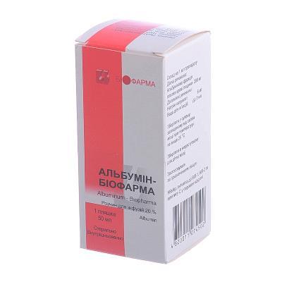 Альбумин-Биофарма раствор д/инф. 20 % по 50 мл в бутыл.