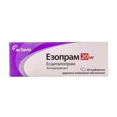 Эзопрам таблетки, п/плен. обол. по 20 мг №30 (10х3)