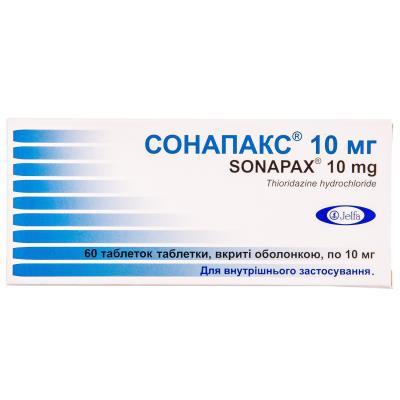Сонапакс 10 мг