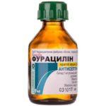 Фурацилин капли уш., р-р 0.066 % по 20 мл во флак.
