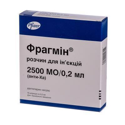 Фрагмин раствор д/ин. 2500 МЕ/0.2 мл по 0.2 мл №10 в шпр.