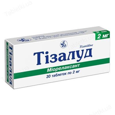 Тизалуд таблетки по 2 мг №30 (10х3)