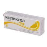 Кветиксол таблетки, п/плен. обол. по 100 мг №30 (10х3)