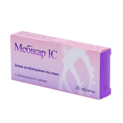 Мебикар IC таблетки по 0.5 г №20 (10х2)