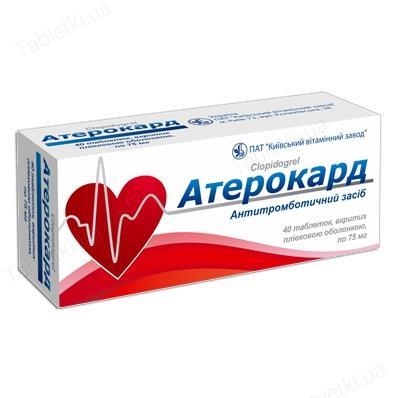Атерокард таблетки, п/плен. обол. по 75 мг №40 (10х4)