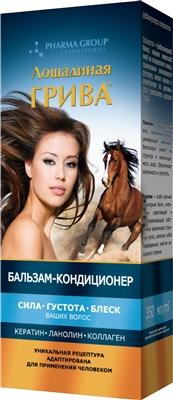 Маска для волос Pharma Group Laboratories Лошадиная грива, укрепляющая, 250 мл
