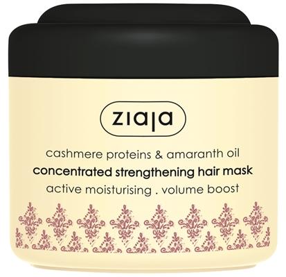 Маска для волос Ziaja Кашемир и масло амаранта укрепляющая, 200 мл