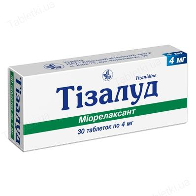 Тизалуд таблетки по 4 мг №30 (10х3)
