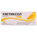 Кветиксол таблетки, п/плен. обол. по 200 мг №30 (10х3)