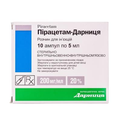 Пирацетам-Дарница раствор д/ин. 200 мг/мл по 5 мл №10 в амп.