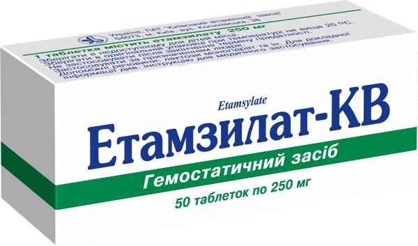 Этамзилат-КВ