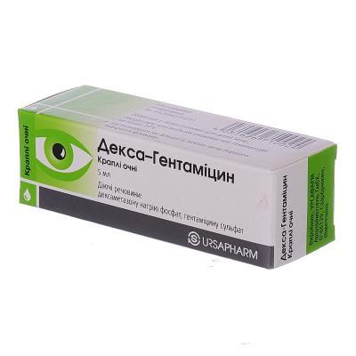 Декса-гентамицин капли глаз. по 5 мл во флак.-кап.