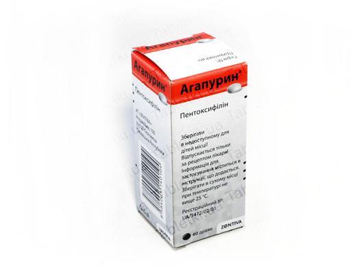 Агапурин таблетки, п/о по 100 мг №60 во флак.