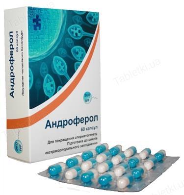 АНДРОФЕРОЛ капсулы по 500 мг №60 (20х3)