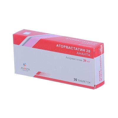 Аторвастатин 20 Ананта