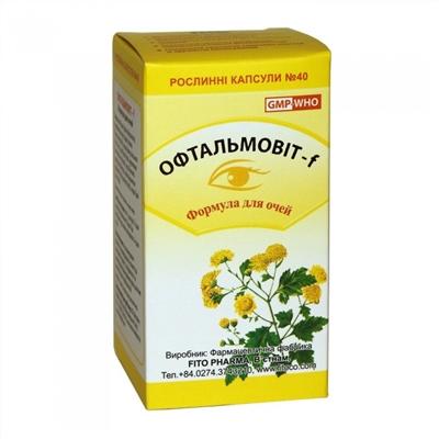 ОФТАЛЬМОВИТ-F капсулы №40