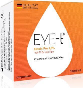 АЙ-ТИ ЭКТОИН ПРО капли глаз. 2 % по 0.5 мл №10 в амп.