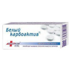 БЕЛЫЙ КАРБОАКТИВ таблетки по 0.5 г №10 в блис.