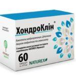 ХОНДРОКЛИН капсулы по 475 мг №60 (10х6)