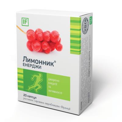 ЛИМОННИК ЭНЕРДЖИ капсулы №20 (10х2)