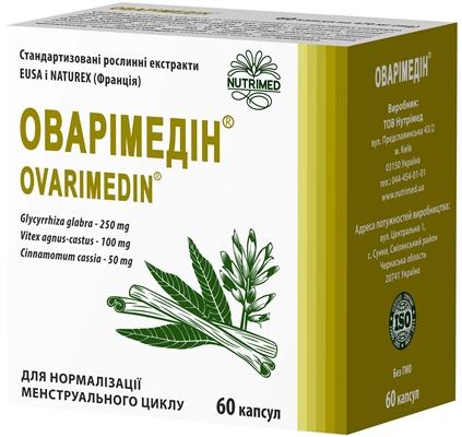 Оваримедин капс. №60